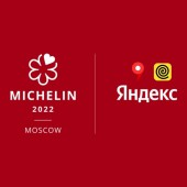 Michelin и Яндекс объявили о начале партнерства